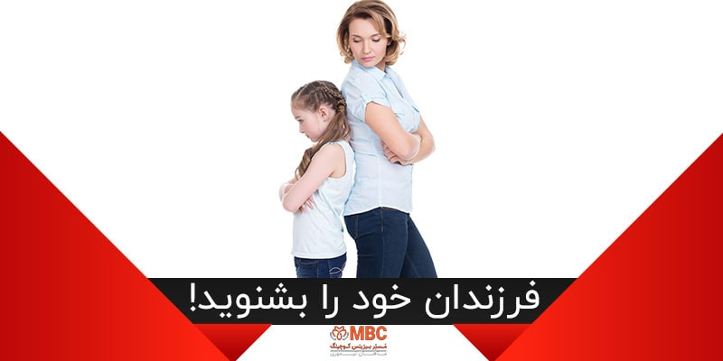 والدین در نقش کوچینگ
